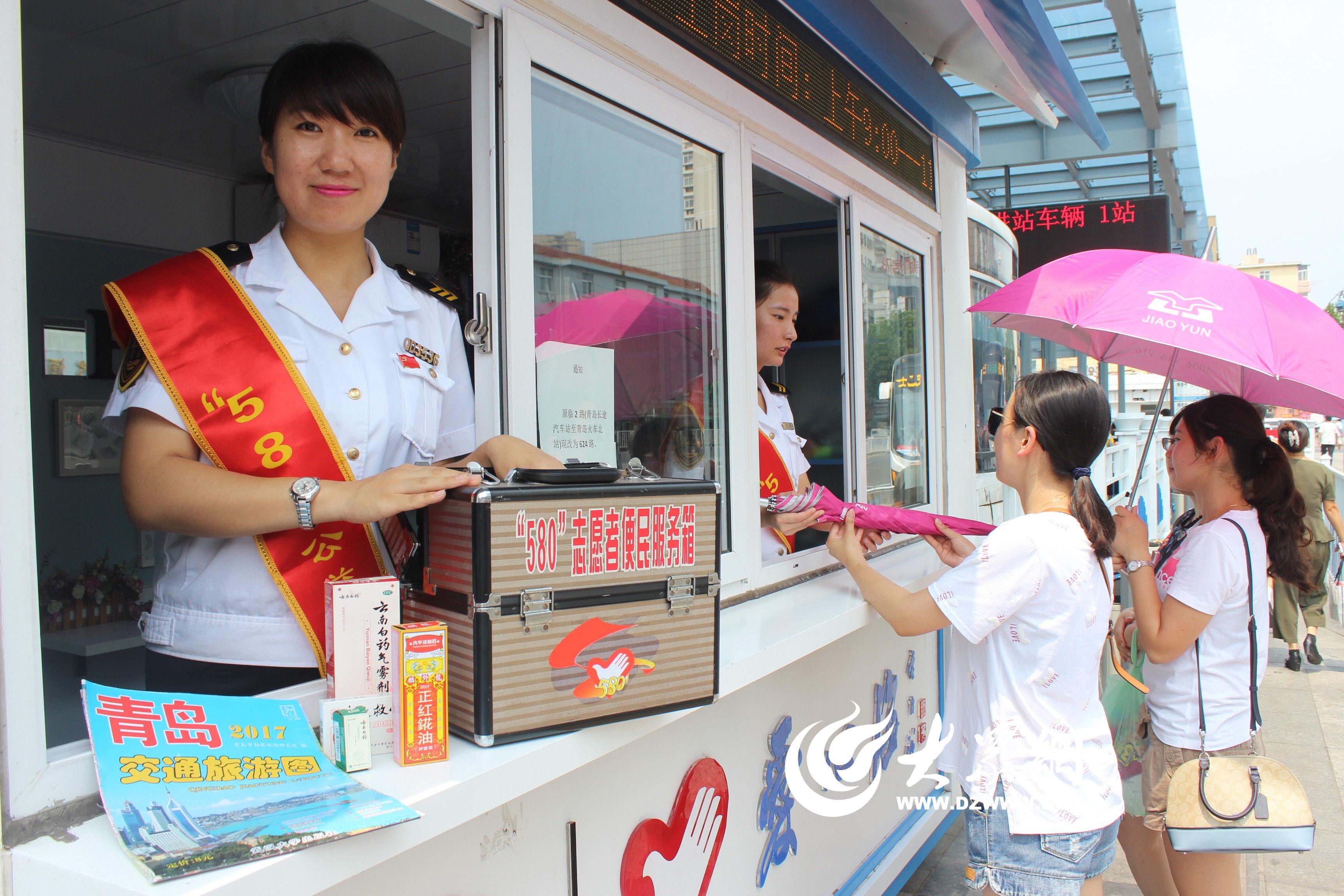青岛长途汽车站志愿服务岗亭升级提供10余项便民服务