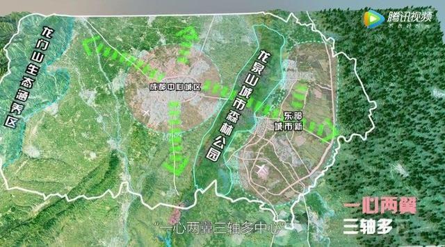 总面积1275平方公里,公园涉及成都天府新区,高新区,龙泉驿,青白江图片