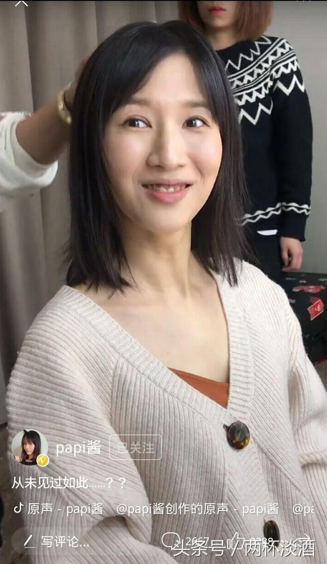 papi酱做头发又火了视频热播过百万,网友:爱s她了图片