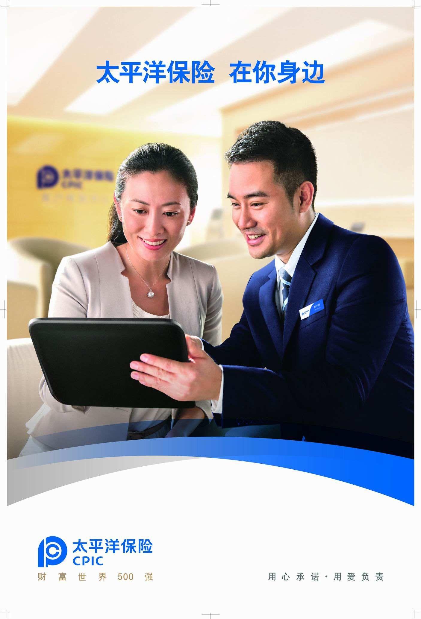 客户服务理念 客户服务理念管理方案 世界经理人论坛