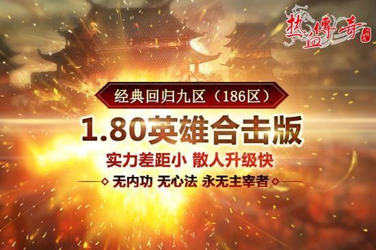 神武3手游最新视频