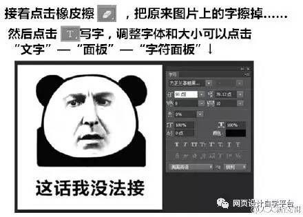 用psv表情微信表情--熊猫金图片搞笑表情微信的动太大全馆长表情图片