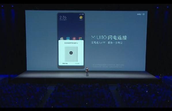 小米miui 10正式发布,所有特性全都在这里