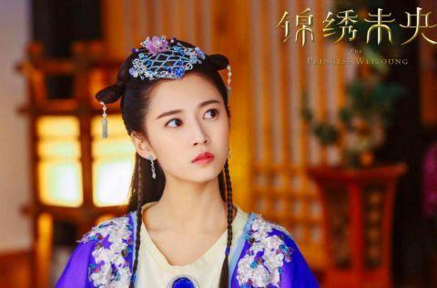 """古装剧""""最美""""的六大公主,李沁垫底,郑爽上榜,第一可爱"""