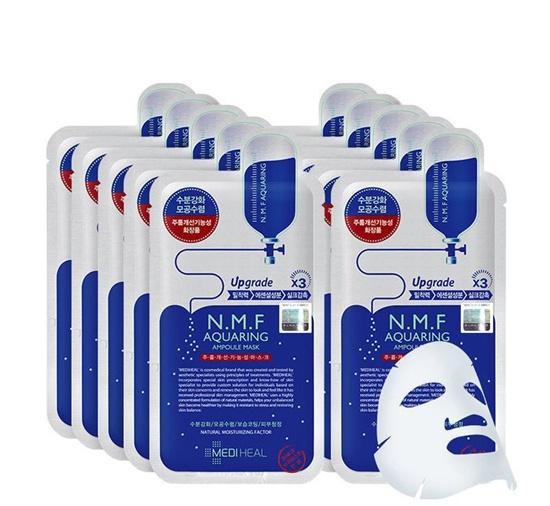 2019年面膜排行榜_Snail Snail Secretion Filtrate Moisture Facial Cream Carrian Filtrat