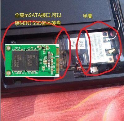 把光驱拆了换成固态硬盘电脑运行反而更慢了!怎么回事?