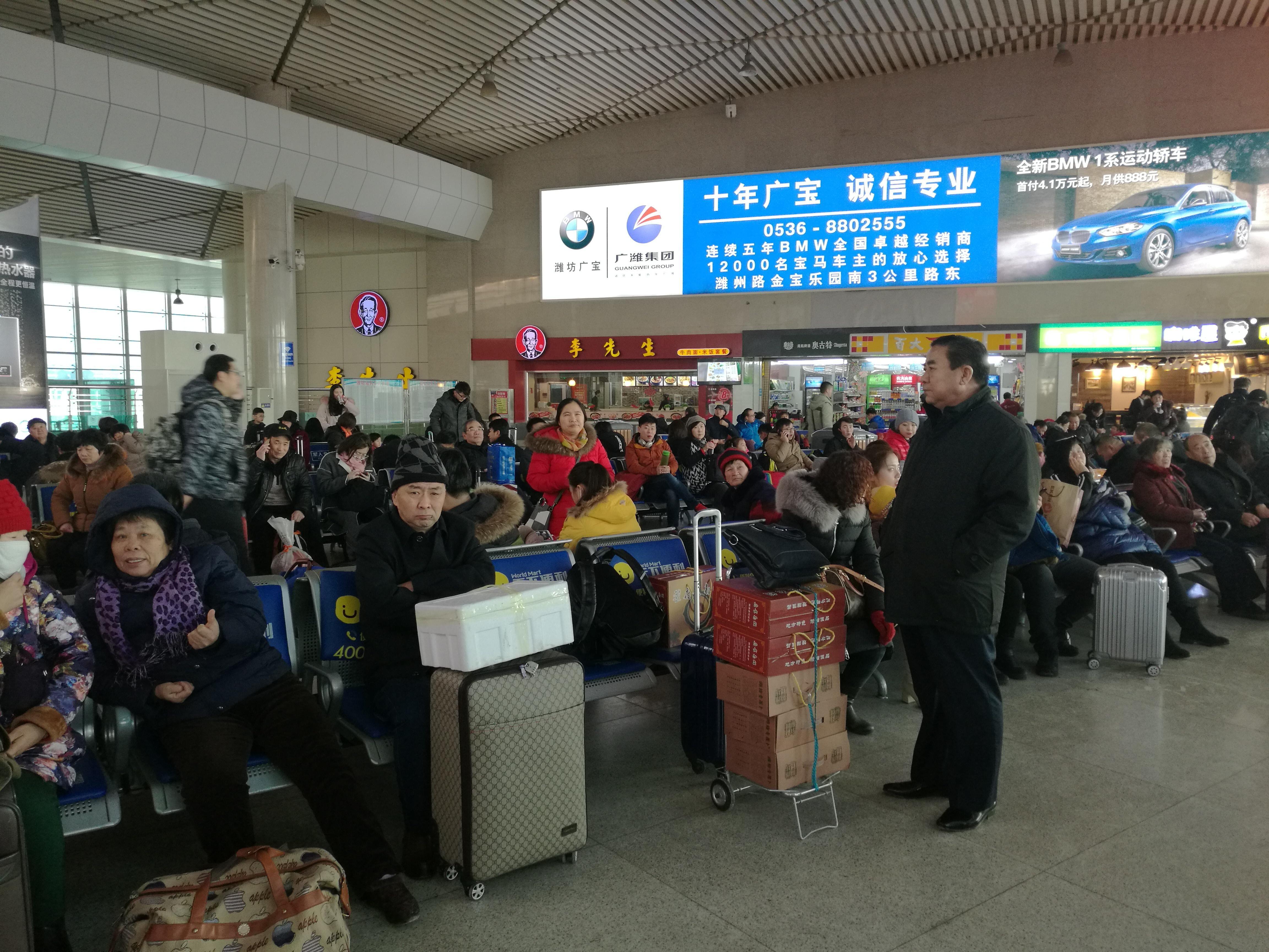潍坊春节期间部分管内动车组临时停运
