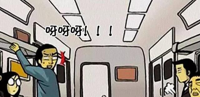 搞笑漫画:座位男一张头像抢到一个女生,来自于唯美漫画可爱图片报纸心机图片