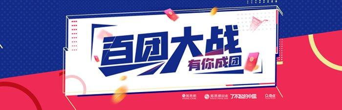 """深圳市总工会启动""""暖工家园""""扫码入会礼包会员"""