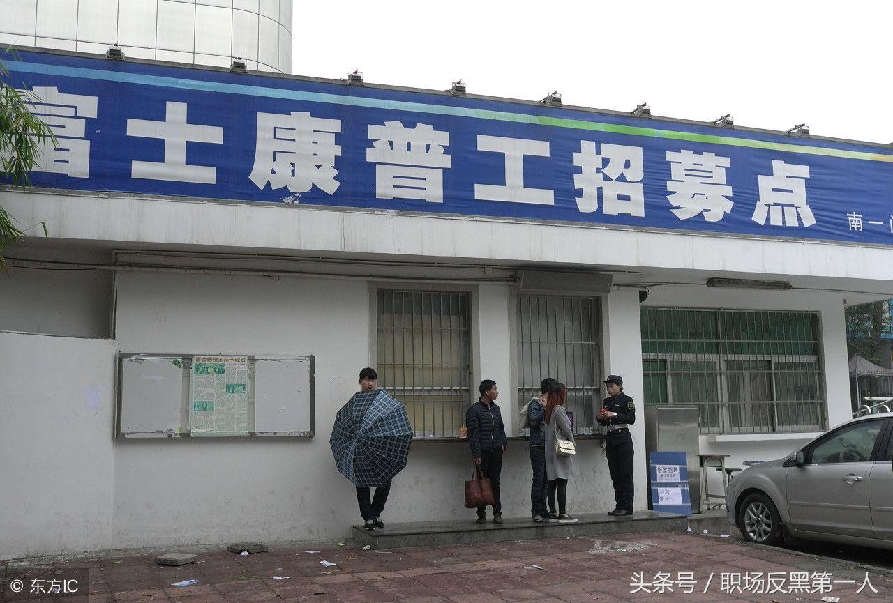 深圳:端午节,最大的工厂富士康放假了!员工:其