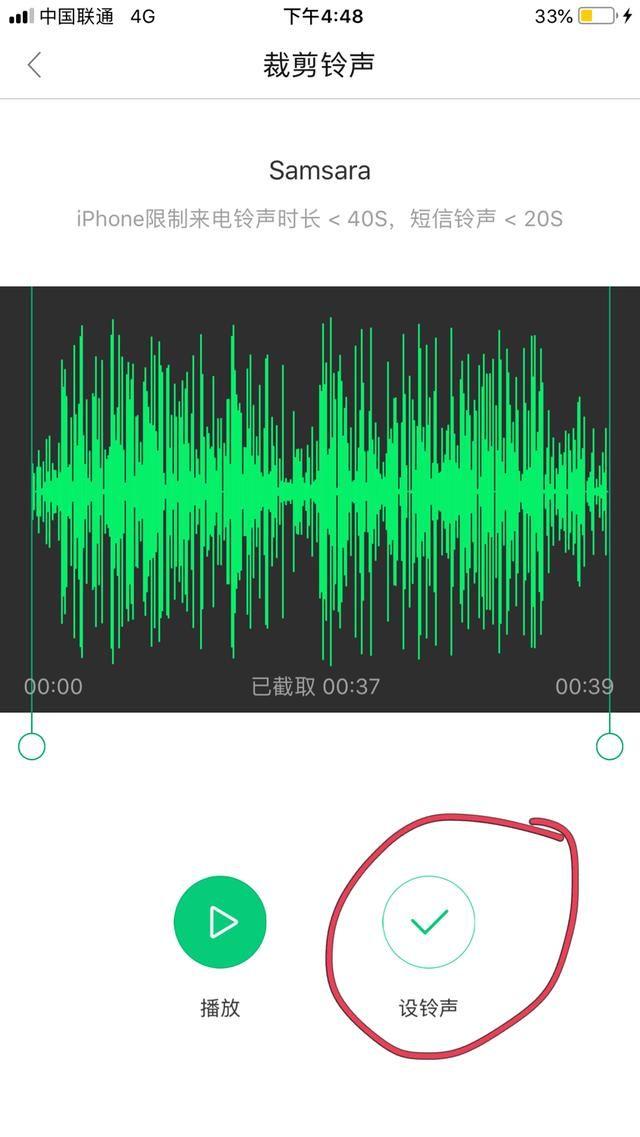iphone库乐队简单谱子