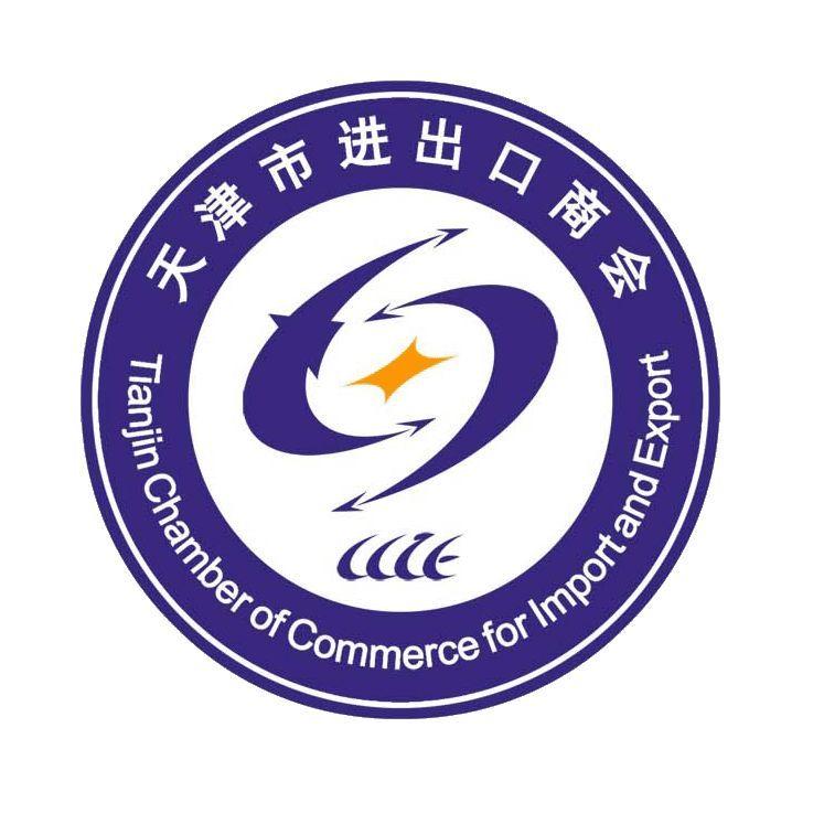 商会开通美国对中国进口商品加征关税制裁清单