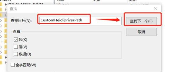 CAD2014显示丢失驱动程序文件hdi出现cad转excel图片
